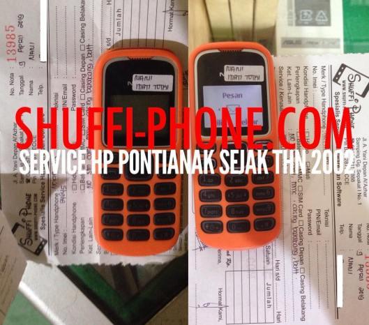 Nokia 103 Mati Total Ibu Nani