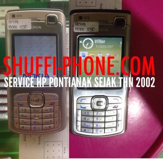 Nokia N70 Hang logo Bapak Ahin